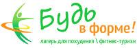 Феодосия Береговое Лагерь Для Похудения.